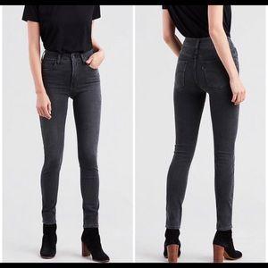 High waisted vintage Levi black jeans